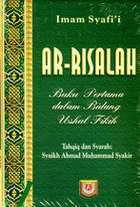 Posts Tagged 'Ar-Risalah