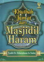 Pengarang: Abdurrahman bin Abdul Aziz as-Sudais an-Najdi
